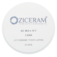 Диоксид циркония Ziceram Ø98 Super High Translucent 14